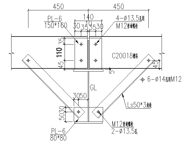 阿联酋170x35刚架结构施工图_1
