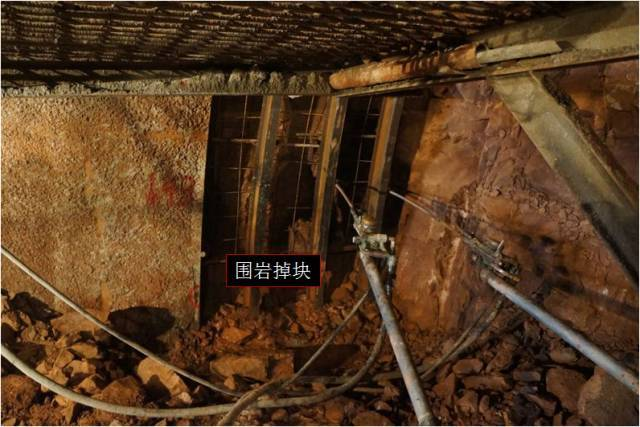 隧道工程安全质量控制要点总结_42