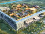 [北京]生产型基地项目BIM服务建议书