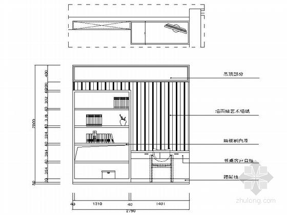 [广州]世纪广场典雅四居室样板间装修施工图小孩房立面图