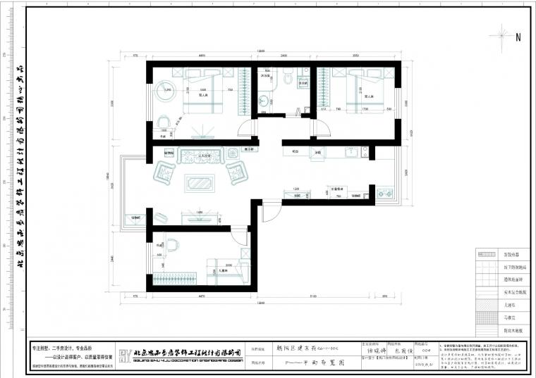 《轻美式·混搭》北京建东苑120平美式风格_5