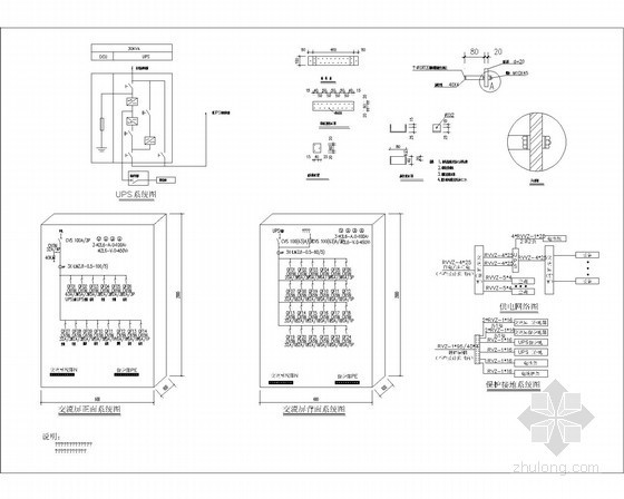 [重庆]公共租赁住房智能弱电系统施工图