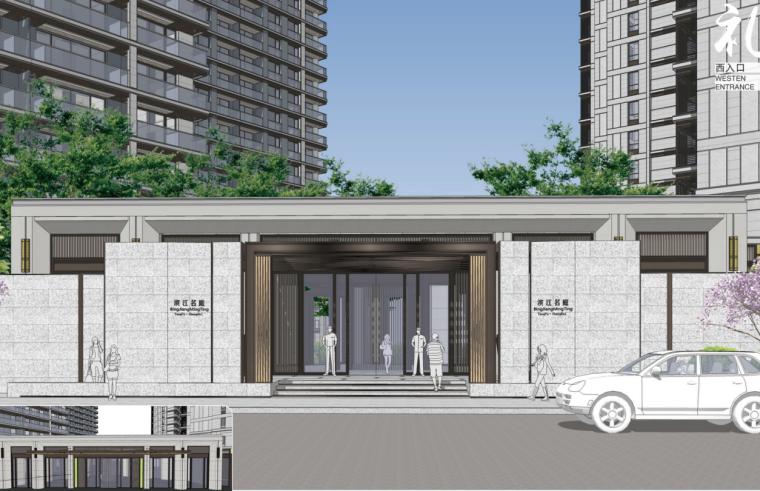 [上海]阳光城.滨江悦高端豪宅景观深化设计方案