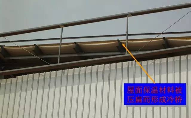 钢结构屋面工程防冷桥措施