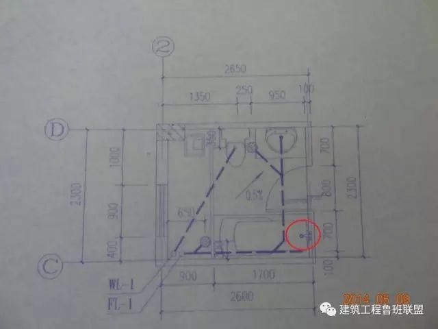卫生间安装工程中的典型问题大汇总_19