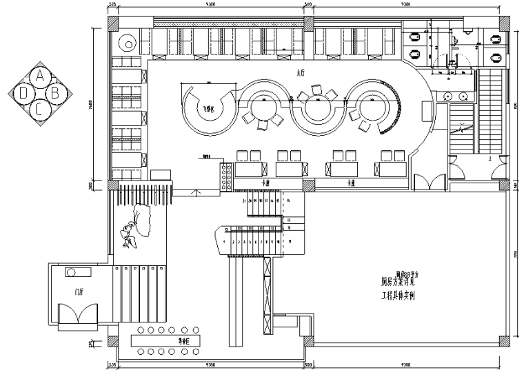 金山鱼人码头室内装修设计完整施工图