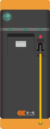 新能源电动汽车多功能落地式直流充电桩