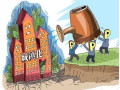 PPP模式下的旅游小镇建设系统推演(一)
