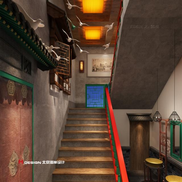 北京福口居餐饮设计方案-北京福口居餐饮设计方案第8张图片