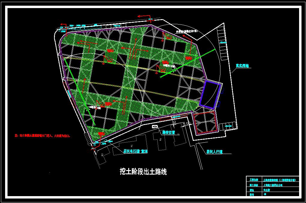 上海自然博物馆为地上三层、地下二层建筑,建筑高度约为18.0m。地下室底板结合轨道交通13号线明挖区间段南北向穿越,地下室北侧有南北向13号线自然博物馆站。本工程基础形式拟采用钢筋混凝土桩筏基础。主体拟采用钢筋混凝土框架结构形成主体,部分区域结合建筑平面布置少量剪力墙,局部特殊区域拟采用钢结构。不同使用功能的建筑平面柱网尺寸相差较大,展厅区域柱网尺寸以12m为主,局部大空间展厅柱网尺寸达16m。库房、设备和办公用房的柱网为8m~12m不等。
