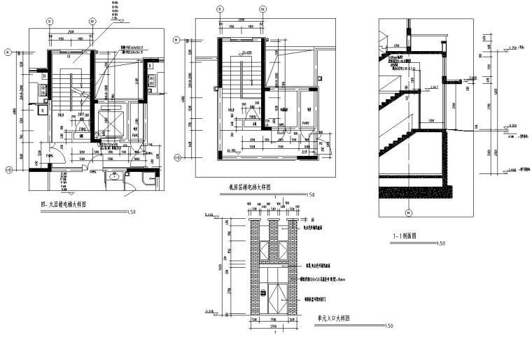 九层一梯三户塔式剪力墙住宅建筑施工图 含全专业图纸 居住建筑 筑龙