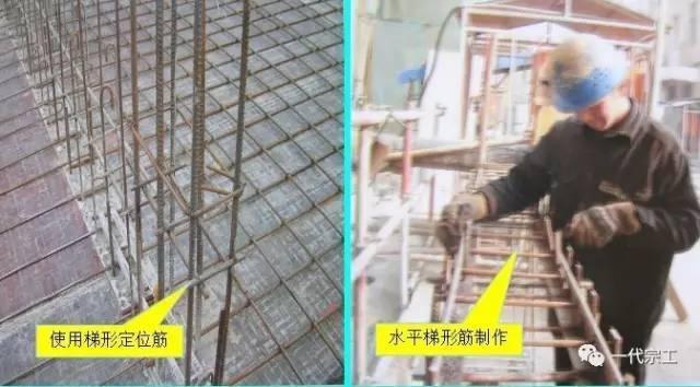 中建|混凝土结构工程施工质量标准作法,一般人我不告诉他!_8