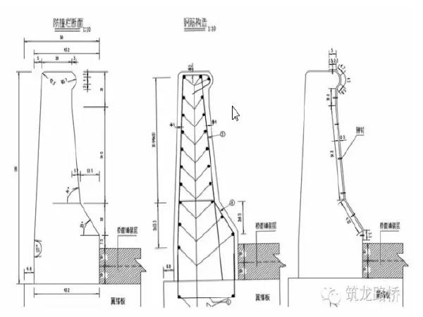 桥梁防撞护栏标准化施工