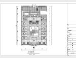多福肥牛火锅室内设计施工图及效果图(54张)