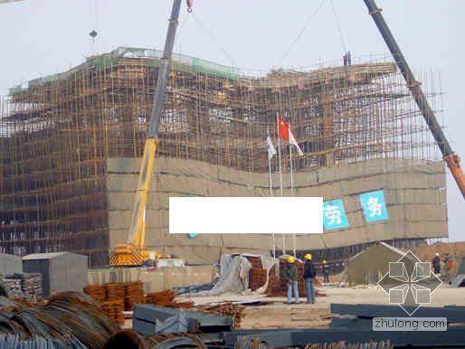 城建系工地实习安全教育讲座(PPT)