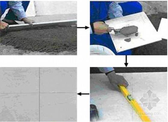 地面砖铺设施工技术交底