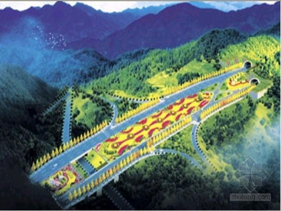 分离式隧道连接道路工程施工图设计(网格护坡 国际知名公司)