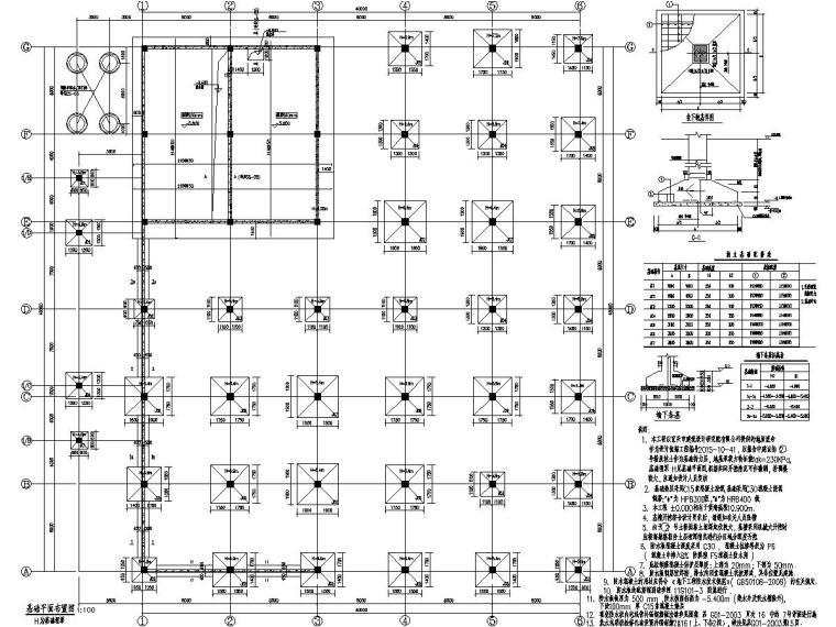 [浙江]两栋地上二层框架结构美食街结构施工图