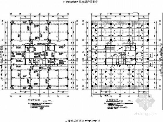 老干部活动中心地上部分梁板及顶层碳纤维加固图