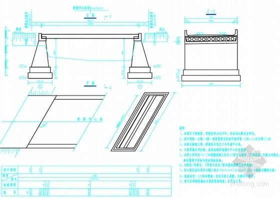 13m钢筋混凝土斜交30度空心板梁桥设计套图(14张)