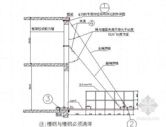 [北京]图书馆工程卸料平台专项施工方案(附图)