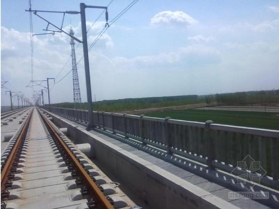 超全面铁路桥梁工程标准化施工作业指导书汇编48篇348页(知名企业编制)