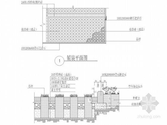 停车场景观施工图(含4个CAD文件)