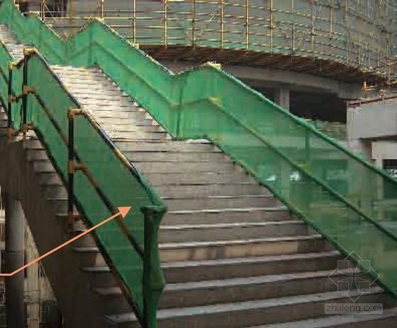 建筑工程安全标准化图集(三宝四口五临边)