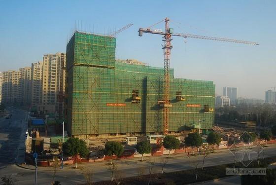 2014年一级建造师考试《建筑工程管理与实务》冲刺班讲义(知名网校 151页)