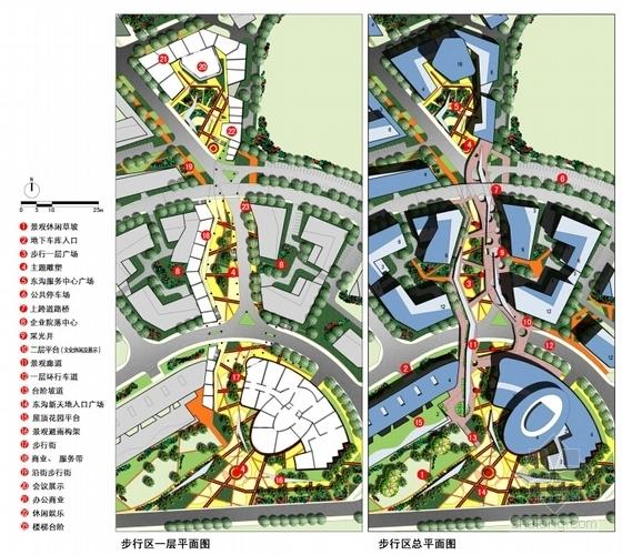 [辽宁]现代风格软件园区规划设计方案文本(含2个方案)-现代风格软件园区规划设计方案节点分析图