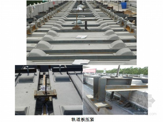 [河南]铁路工程无砟轨道实施性施工组织设计(中铁)