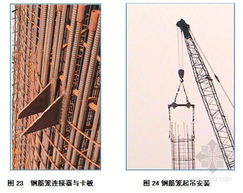 水中桥墩桩基工程施工专项方案(中交 钻孔灌注桩)