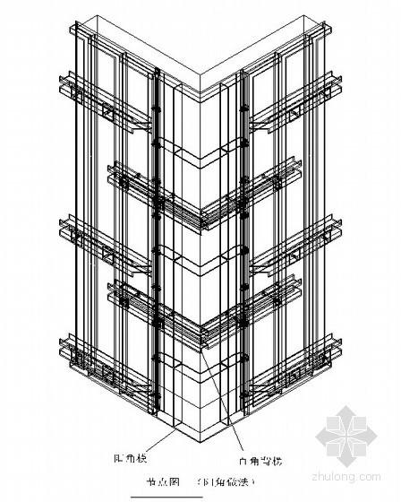 [北京]办公楼主体结构全钢大模板施工方案(计算书)