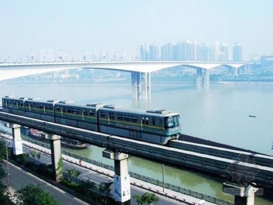 城市轨道交通运营组织