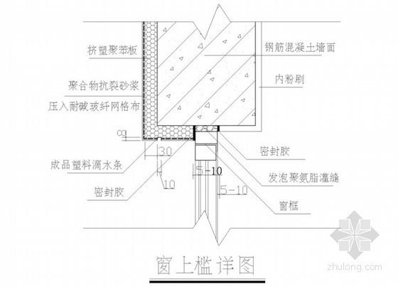 防火门、铝合金门窗工程质量控制要点(安装工法)