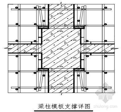 重庆某办公楼施工组织设计