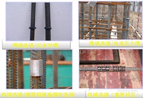 11G101系列平法钢筋翻样及钢筋构造图文解说(185页)