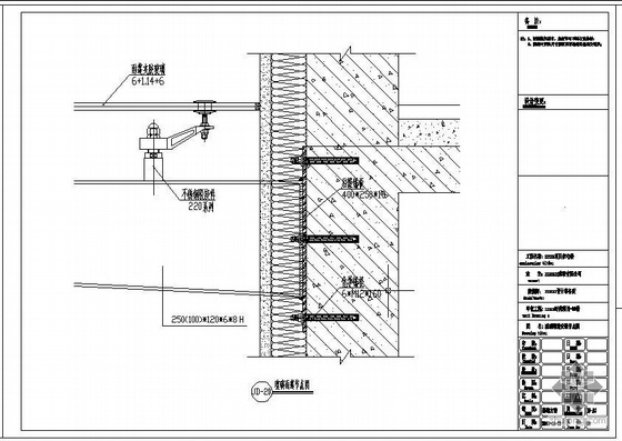 某住宅裙楼石材、百叶、雨蓬工程幕墙结构设计图-