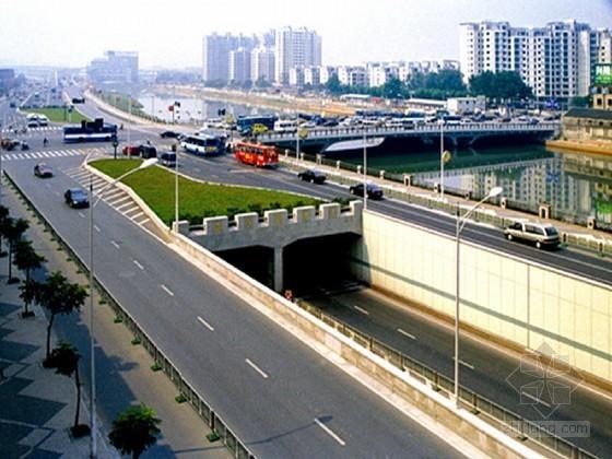 市政工程隧道装饰装修项目施工组织设计(164页)