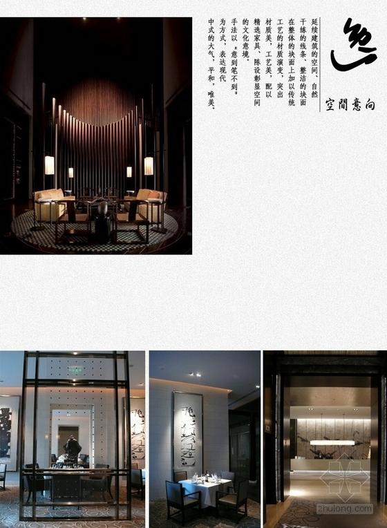 [江苏]徽派建筑风格高端文化会所设计方案空间意向图