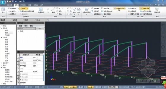 广联达BIM钢结构三维算量实例操作教程(亮点功能详解)