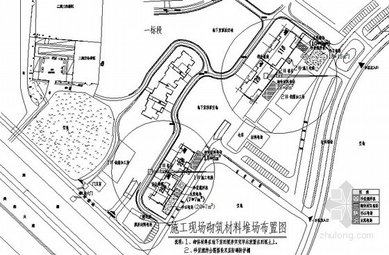 [广东]住宅楼砌筑工程施工方案(蒸压加气混凝土砌块)