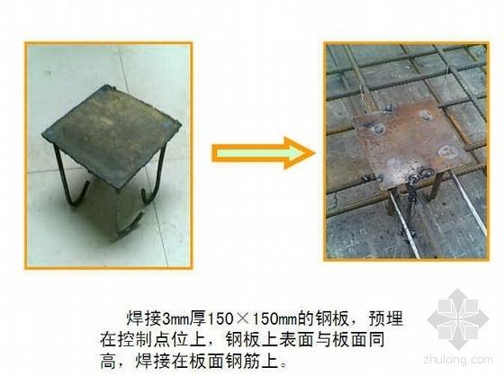 高层建筑垂直度精度控制(PPT)