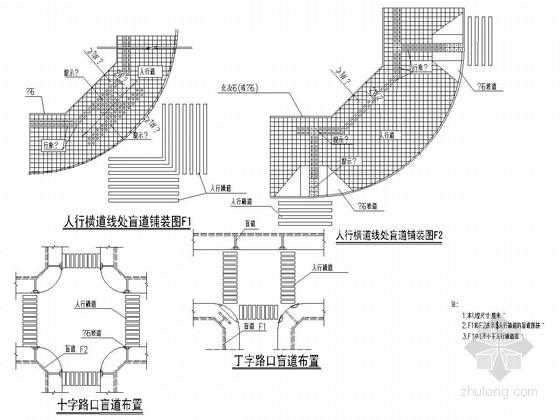 [天津]城市主干路工程全套施工图(41张 平纵横 无障碍)