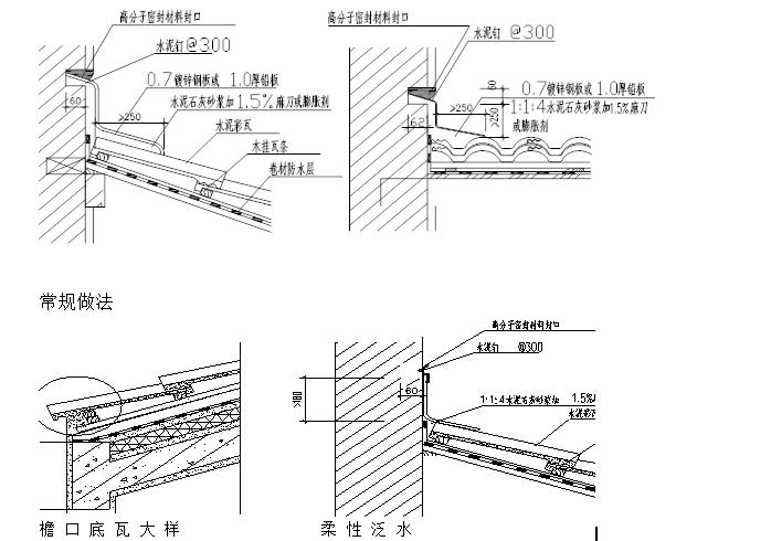 六层框架结构住宅楼施工组织设计(共130页)