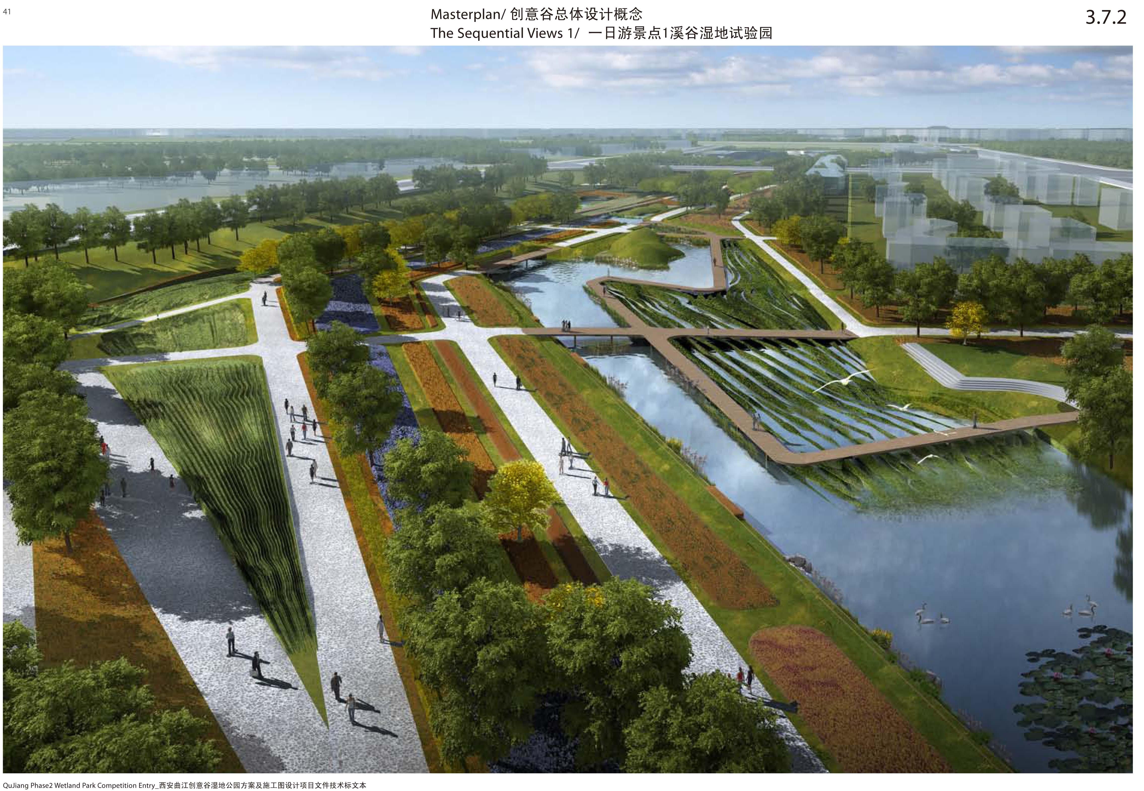 湿地公园施工方案 湿地公园施工组织设计图片