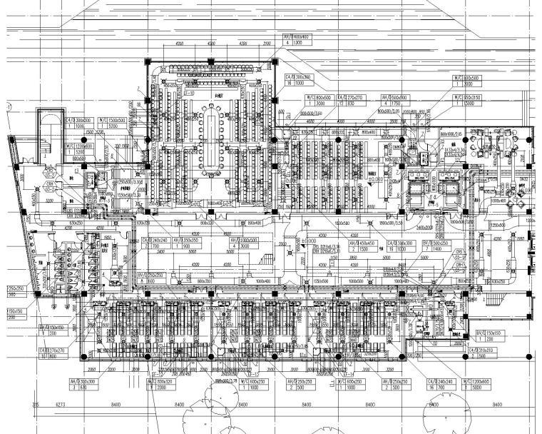 [上海]业务处理三号楼及后勤服务中心暖通施工图(含通风空调及防排烟图纸等)_4