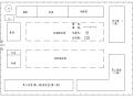 雅安苍坪山隧道工程施工组织设计