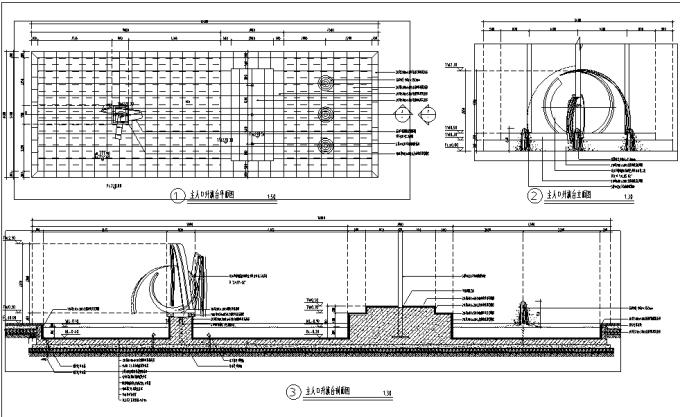 [重庆]生态智能交通物联网RFID工程中心环境景观设计全套施工图(2017最新图纸)-主入口升旗台设计详图