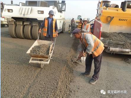 水稳碎石基层施工标准化管理_32